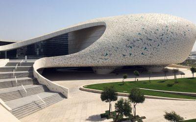 Interpretation system for the QFIS, Doha
